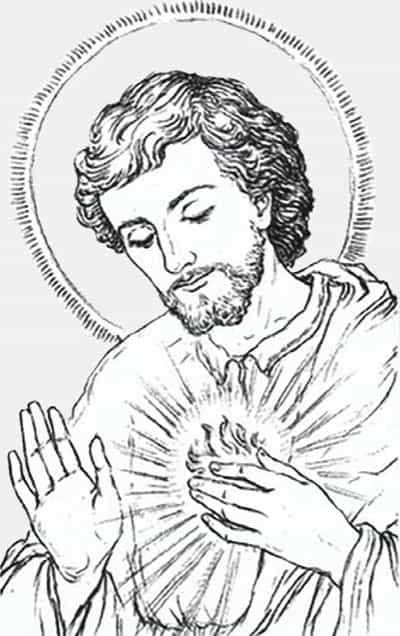 The Most Chaste Heart of Saint Joseph